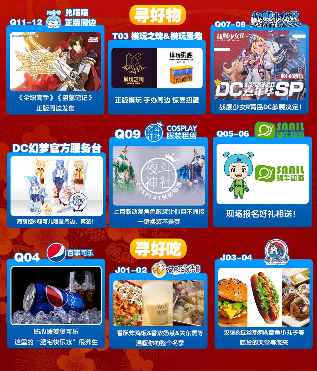DC详情  (5).jpg